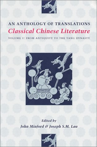 Classical Chinese Literature An Anthology of Translations  2002 9780231096775 Front Cover