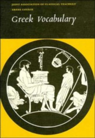 Greek Vocabulary   1980 9780521232777 Front Cover
