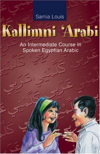 Kallimni 'Arabi An Intermediate Course in Spoken Egyptian Arabic N/A edition cover