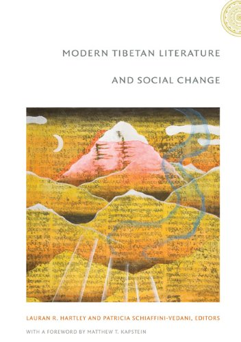 Modern Tibetan Literature and Social Change   2008 edition cover