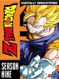 Dragon Ball Z: Season 9 (Majin Buu Saga) System.Collections.Generic.List`1[System.String] artwork