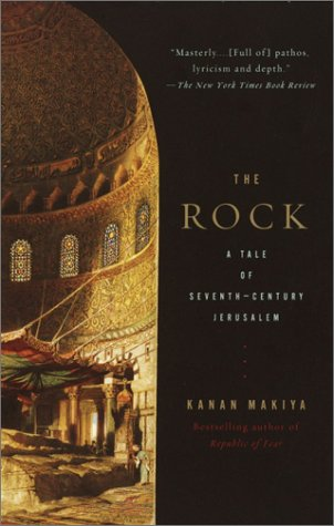Rock A Tale of Seventh-Century Jerusalem N/A 9780375700781 Front Cover