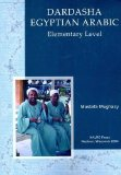 Dardasha : Let's Speak Egyptian Arabic: A Multidimensional Approach to the Teaching and Learning of Egyptian Arabic As a Foreign Language  2004 edition cover
