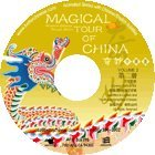 Magical Tour of China CD-ROM  N/A edition cover