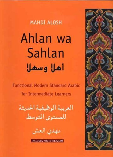 Ahlan Wa Sahlan Functional Modern Standard Arabic for Intermediate Learners  2005 edition cover