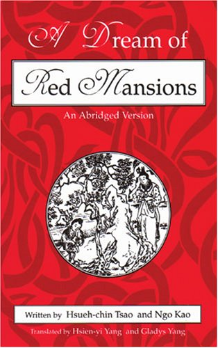 Dream of Red Mansions  Abridged edition cover