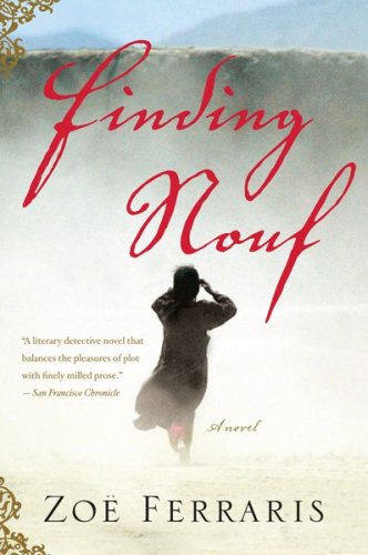 Finding Nouf   2009 edition cover