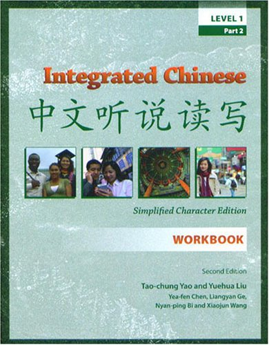 Integrated Chinese : Level 1 2nd 2005 edition cover