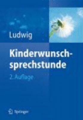 Kinderwunschsprechstunde  2nd 2007 edition cover