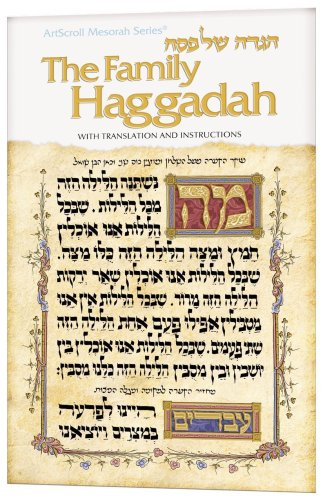 Family Haggadah : Complete Hebrew Text, Translation and Marginal Annotations 1st 9780899061788 Front Cover