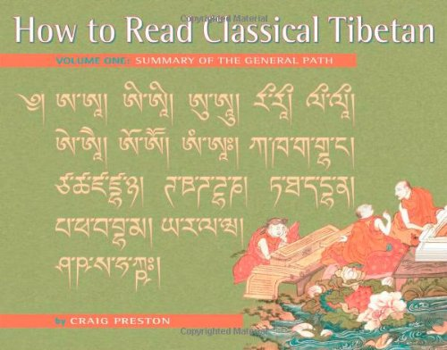How to Read Classical Tibetan, Vol. 1: Summary of the General Path  2003 9781559391788 Front Cover