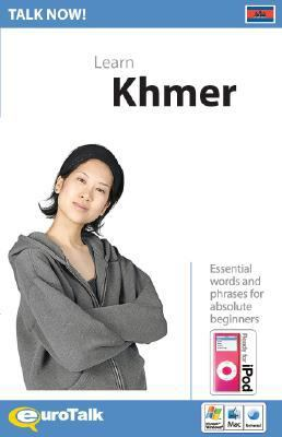 Talk Now! Khmer  2007 edition cover