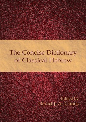 Concise Dictionary of Classical Hebrew   2009 edition cover