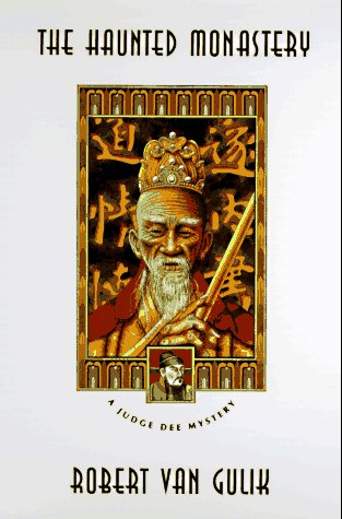 Haunted Monastery   2009 edition cover