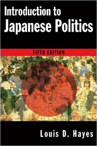 Introduction to Japanese Politics  5th 2009 (Revised) edition cover