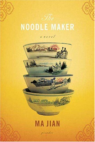 Noodle Maker  N/A edition cover
