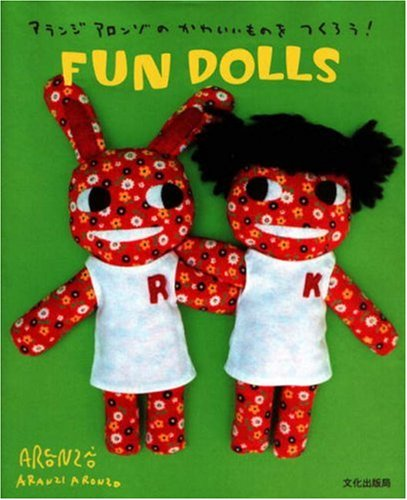 Fun Dolls   2007 9781932234794 Front Cover