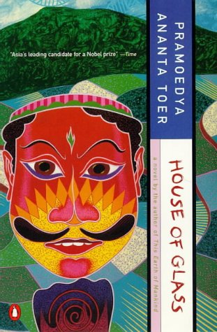 House of Glass   1997 edition cover