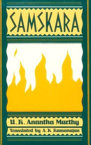 Samskara A Rite for a Dead Man 2nd edition cover