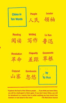China in Ten Words  N/A edition cover