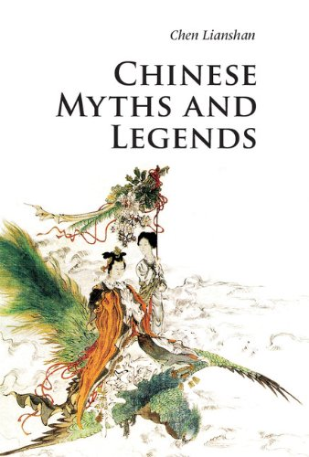 Chinese Myths and Legends  3rd 2011 edition cover