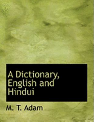 A Dictionary, English and Hindui:   2008 edition cover