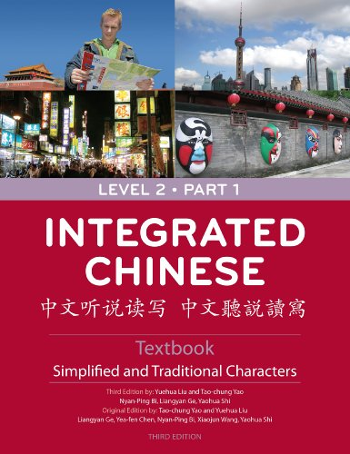 Integrated Chinese [Zhong Wen Ting Shuo du Xie] 3rd 2009 (Revised) 9780887276798 Front Cover