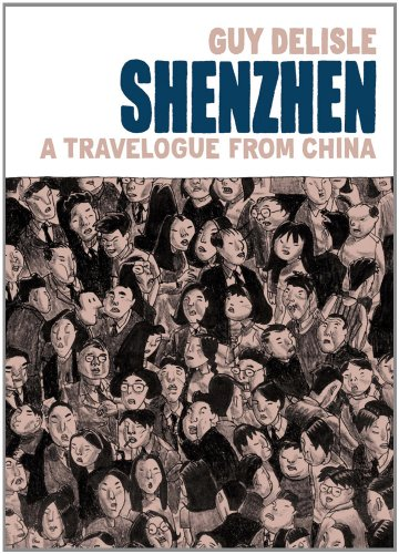 Shenzhen A Travelogue from China  2012 edition cover