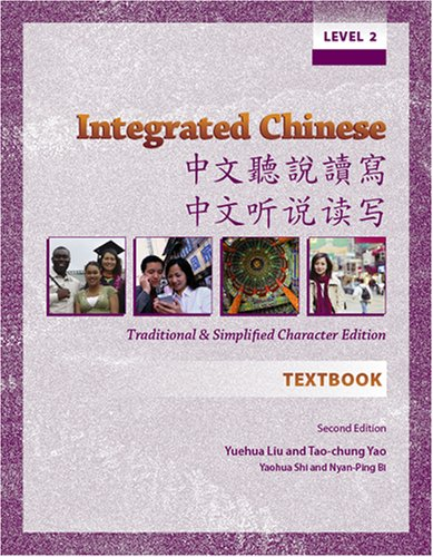 Integrated Chinese Level 2 2nd 2006 (Revised) edition cover