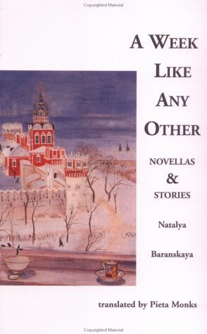 Week Like Any Other Novellas and Stories  1990 edition cover