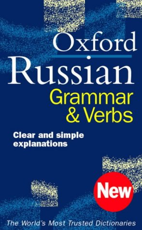 Oxford Russian Grammar and Verbs   2002 edition cover