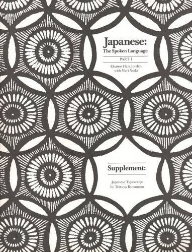 Japanese - The Spoken Language  Supplement  9780300042801 Front Cover