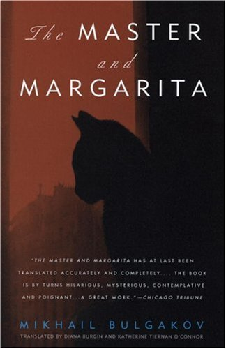 Master and Margarita   1995 9780679760801 Front Cover