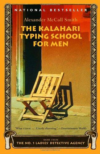 Kalahari Typing School for Men   2002 edition cover
