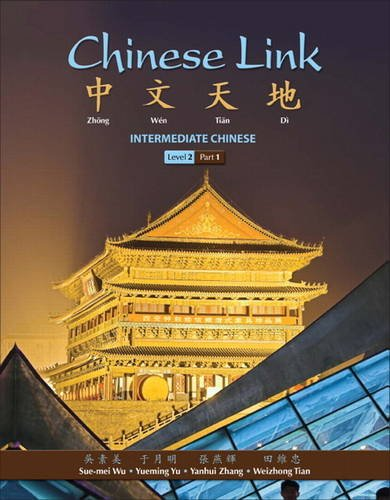 Chinese Link - Intermediate Chinese, Level 2  2nd 2012 (Revised) edition cover