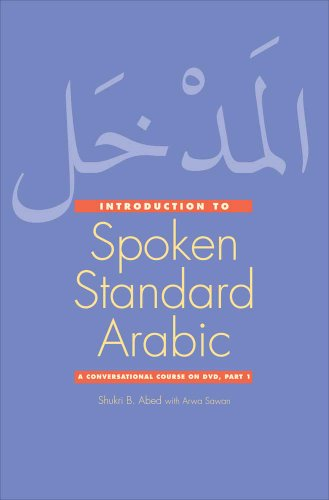 Introduction to Spoken Standard Arabic A Conversational Course  2009 edition cover