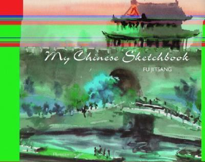 My Chinese Sketchbook   2005 9782080304803 Front Cover