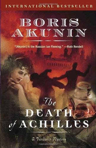 Death of Achilles   2006 edition cover