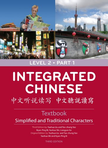 Integrated Chinese [Zhong Wen Ting Shuo du Xie] 3rd 2009 (Revised) edition cover