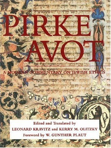 Pirke Avot : A Modern Commentary on Jewish Ethics N/A edition cover