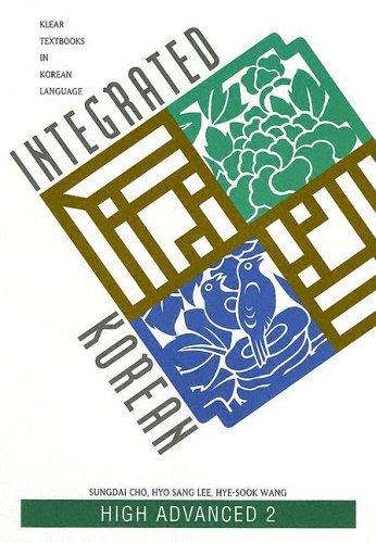 Integrated Korean High Advanced 2  2005 edition cover