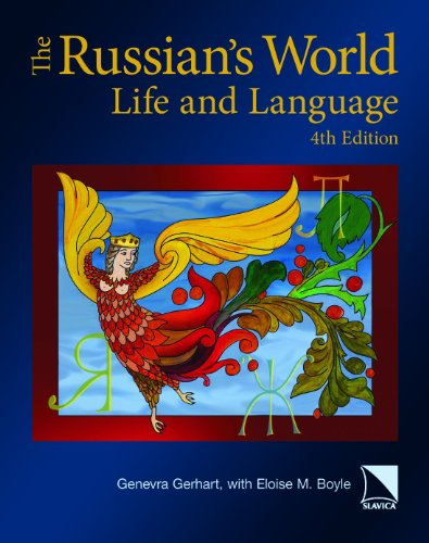 The Russian's World: Life and Language  2012 edition cover