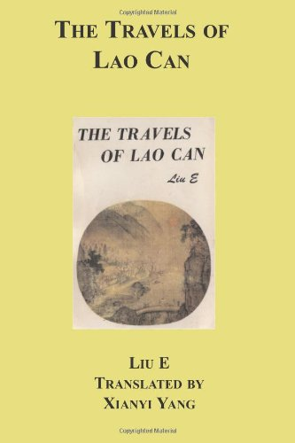 Travels of Lao Can  N/A edition cover