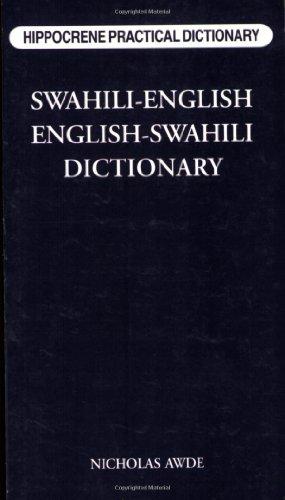 Swahili-English, English-Swahili   2000 edition cover