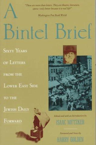 Bintel Brief Sixty Years Of N/A edition cover