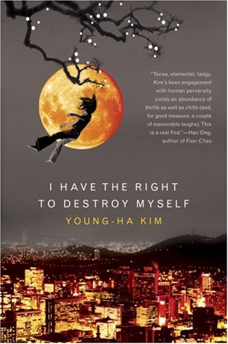 I Have the Right to Destroy Myself   2007 edition cover