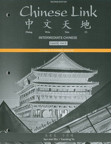 Chinese Link Intermediate, Level 2  2nd 2012 edition cover