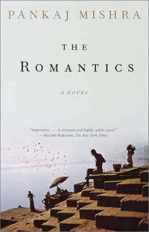 Romantics A Novel Reprint edition cover