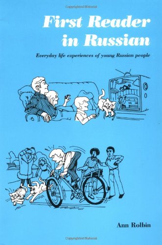 First Reader in Russian   1995 edition cover