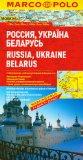 Russia, Ukraine, Belarus Marco Polo Map: 1:2 M / 1:10 M  2014 edition cover